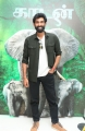 Actor Rana Daggubati @ Kaadan Movie Trailer Launch Stills