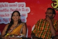 Kaadhal Paadhai Audio Launch Pictures
