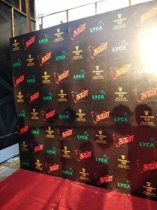 Kaala Audio Launch Red Carpet Pics