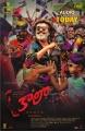 Rajinikanth Kaala Telugu Audio From Today Posters