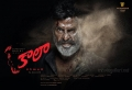 Kaala Telugu Movie Rajinikanth First Look Posters