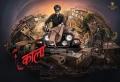 Rajinikanth's Kaala Hindi Movie First Look Posters