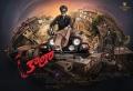 Rajinikanth's Kaala Telugu Movie First Look Posters