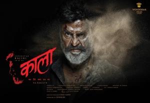 Kaala Movie Rajinikanth First Look Wallpapers HD