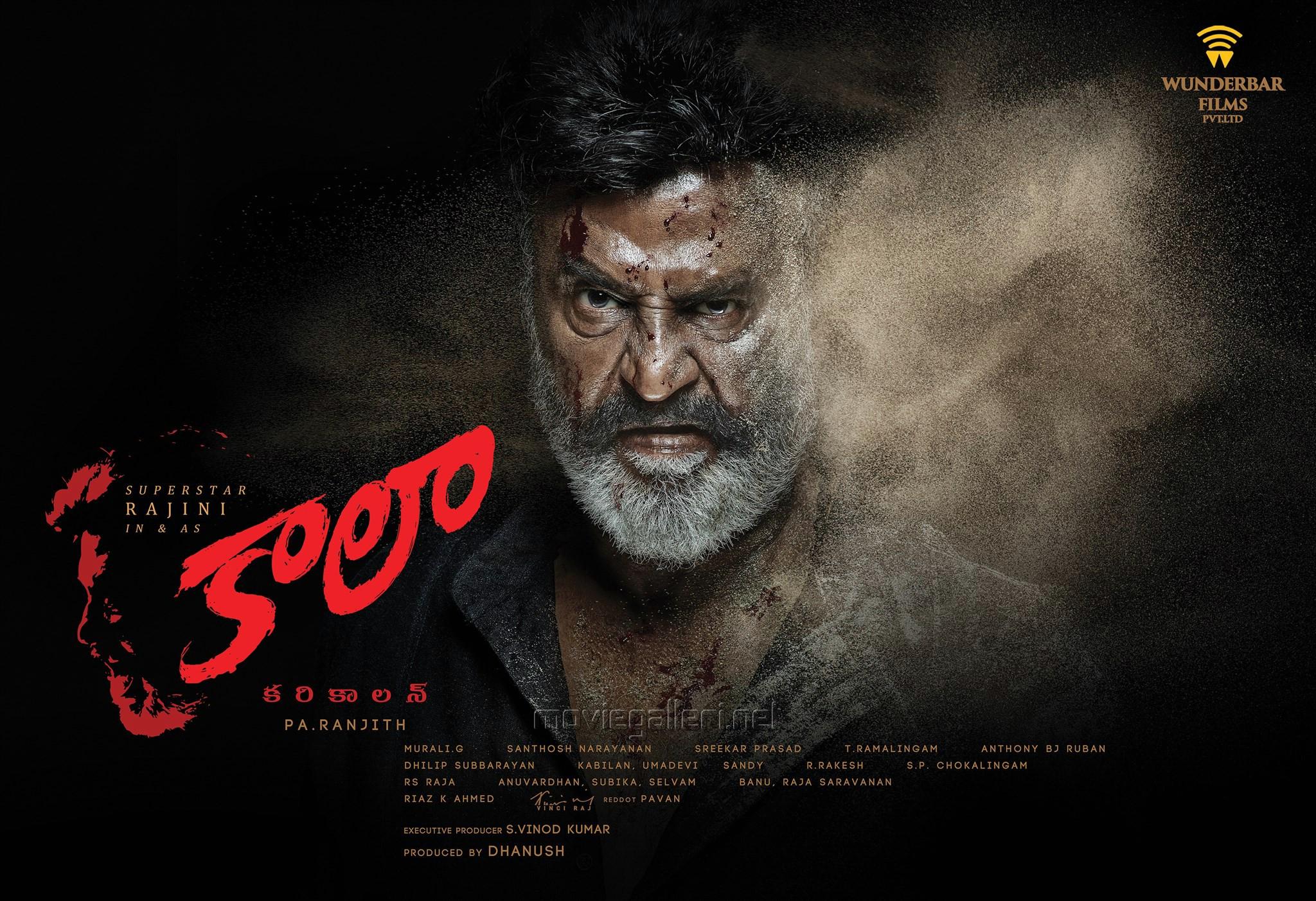 Rajinikanth's Kaala Telugu MOvie First Look Wallpapers HD