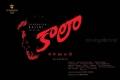Actor Rajini's Kaala Telugu Movie First Look Posters