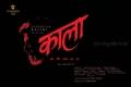 Rajinikanth Kaala Hindi Movie First Look Posters