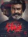 Nana Patekar Rajinikanth Kaala Movie King Of Dharavi Posters HD