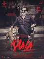 Rajini Kaala Movie King Of Dharavi Posters HD