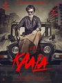 Rajinikanth Kaala Movie King Of Dharavi Posters HD