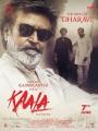Rajinikanth Nana Patekar Kaala Movie King Of Dharavi Posters HD