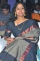Actress Easwari Rao @ Kaala Movie Press Meet Stills