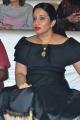 Santhosh Narayanan wife Meenakshi Iyer @ Kaala Movie Press Meet Stills