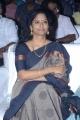 Actress Eswari Rao @ Kaala Movie Press Meet Stills