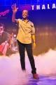Rajinikanth @ Kaala Movie Press Meet Stills