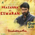 Actor Prasanna as Eswaran in Kaalakkoothu Movie Release Posters
