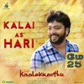 Kalaiyarasan as Hari in Kaalakkoothu Movie Release Posters