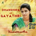 Actress Sai Dhanshika as Gayathri in Kaalakkoothu Movie Release Posters