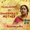 Rajalakshmi as Dhansika's Mother in Kaalakkoothu Movie Release Posters