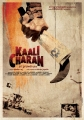 Telugu Movie Kaali Charan First Look Posters