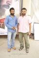 Kaali Charan Movie Press Meet Stills