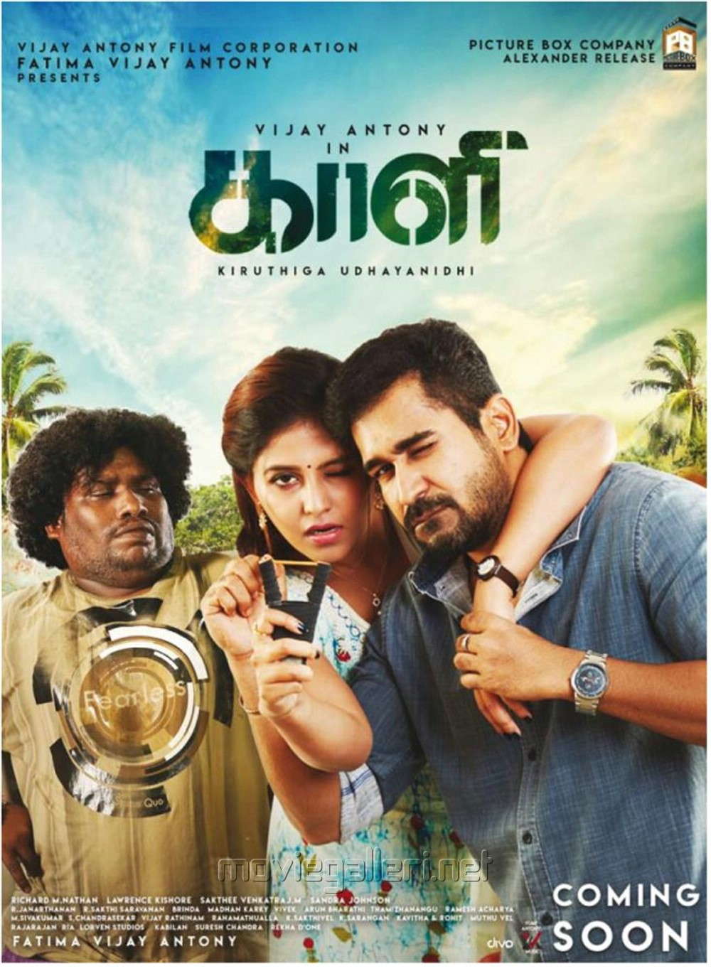 Yogi Babu, Anjali, Vijay Antony in Kaali Movie Posters