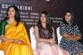 Sunaina, Amritha Aiyer, Shilpa Manjunath @ Kaali Movie Press Meet Photos