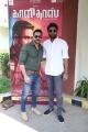 Bharath, Aadhav Kannadhasan @ Kaalidas Movie Thanks Giving Meet Stills
