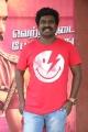 Thangadurai @ Kaalidas Movie Thanks Giving Meet Stills