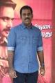 Director Sri Senthil @ Kaalidas Movie Thanks Giving Meet Stills