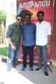 Bharath, Sri Senthil, Aadhav Kannadhasan @ Kaalidas Movie Thanks Giving Meet Stills