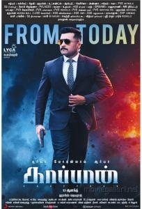 Suriya Kaappaan Movie Release Today Posters HD