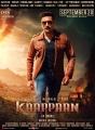 Suriya Kaappaan Movie Release Posters HD