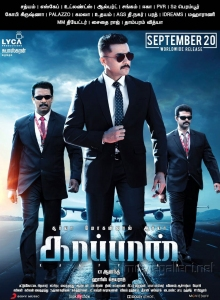Samuthirakani, Suriya, Prem in Kaappaan Movie Release Posters HD