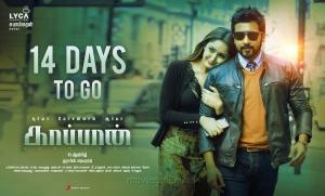 Sayyeshaa Saigal, Suriya in Kaappaan Movie Release Posters HD