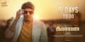 Arya in Kaappaan Movie Release Posters HD