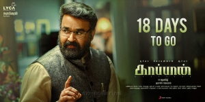 Mohanlal  Kaappaan Movie Release Posters HD