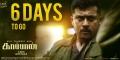 Actor Suriya Kaappaan Movie Release Posters HD