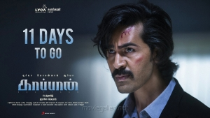 Chirag Jani Kaappaan Movie Release Posters HD