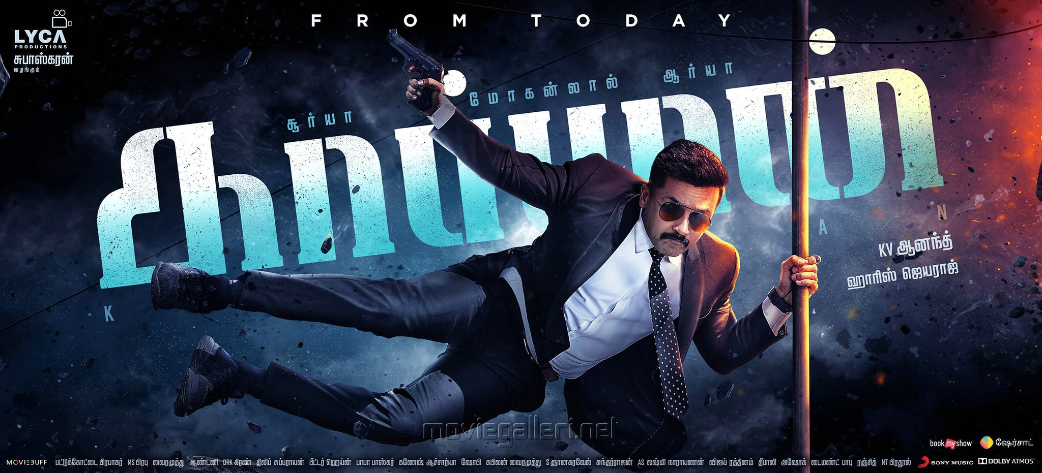 Suriya Kaappaan Movie Today Release Posters HD