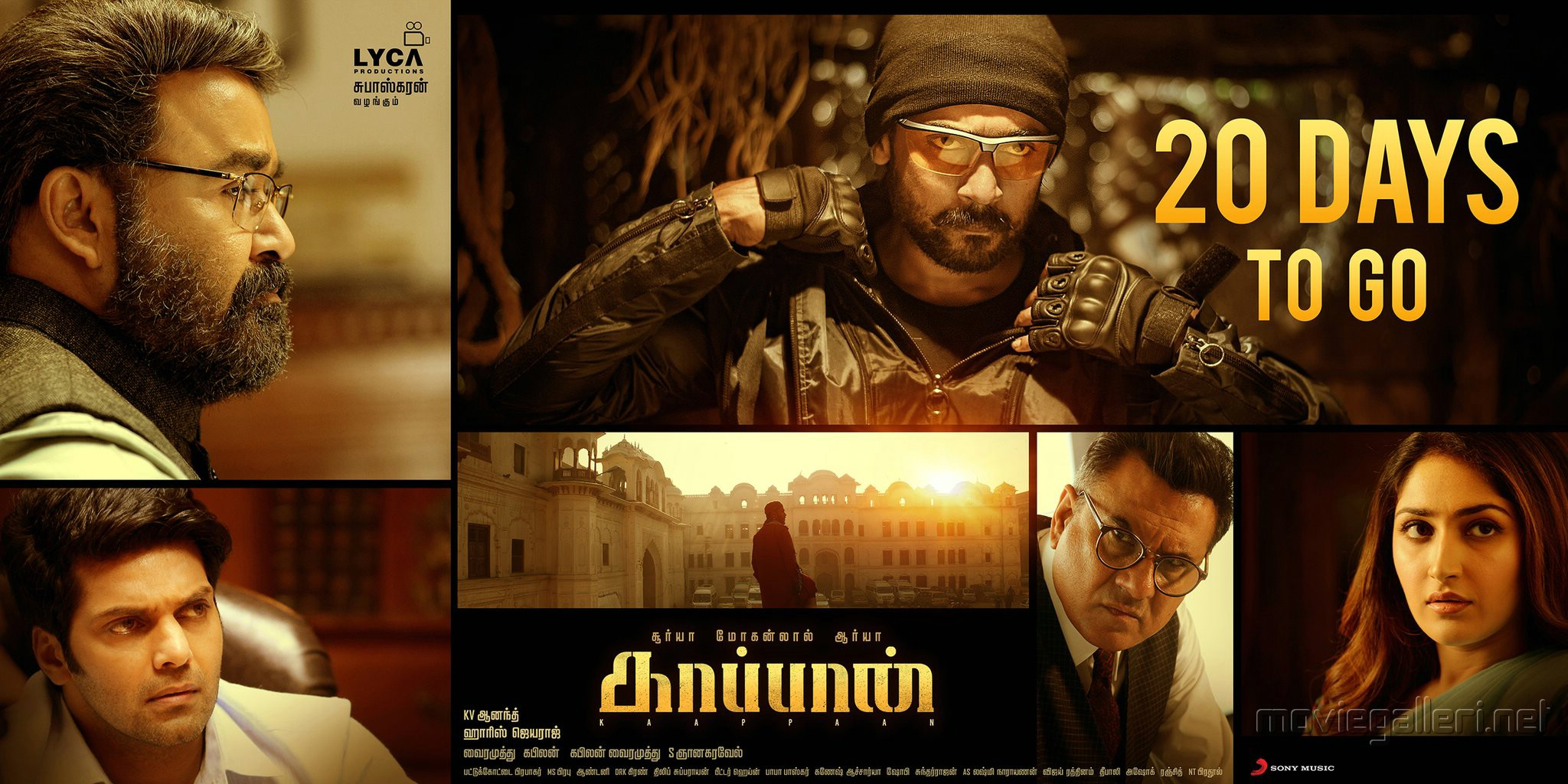 Suriya Kaappaan Movie Release Posters HD