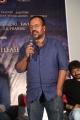 Art Director Rajeevan @ Kaashmora Movie Audio Release Photos