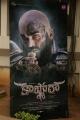 Kaashmora Movie Audio Release Photos