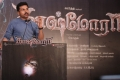 Actor Gokul @ Kaashmora Movie Press Meet Stills