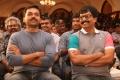 Karthi, Vivek @ Kaashmora Movie Press Meet Stills