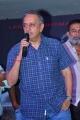 Gemini Kiran @ Kaasi Movie Pre Release Function Stills