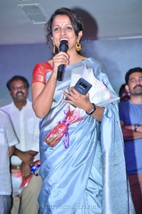 Director Kiruthiga Udhayanidhi @ Kaasi Movie Pre Release Function Stills