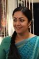 Actress Jyothika Kaatrin Mozhi Movie Stills HD