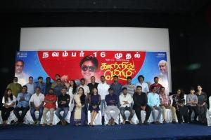 Kaatrin Mozhi Press Meet Stills