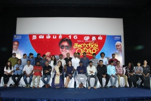 Kaatrin Mozhi Movie Press Meet Stills